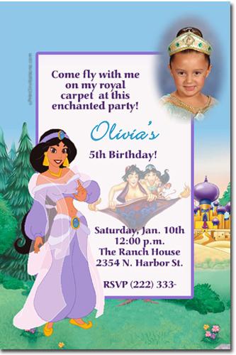 Aladdin Birthday Invitations Jasmine Birthday Invitations