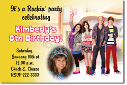 Design online, download jpg immediately DIY austin and ally birthday Invitations