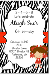 Design online, download jpg immediately DIY cheerleader party birthday Invitations