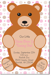 Design online, download jpg immediately DIY teddy bear party birthday Invitations